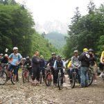 XC Cross Country Bike Ride